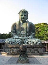 200px-Kamakura_Budda_Daibutsu_front_1885