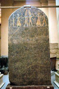 400px-Merneptah_Israel_Stele_Cairo
